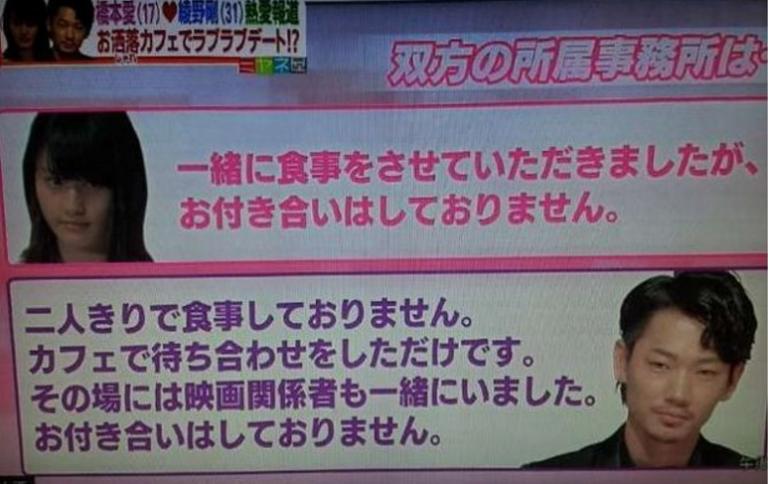 【社会】東京MXテレビ「5時に夢中!」ディレクターが16歳女子高生とわいせつか  YouTube動画>1本 ->画像>33枚