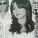 YOSHIKI(ヨシキ)は深田恭子の歴代彼氏?X JAPANのメンバーも公認の仲だった!