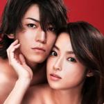 深田恭子の2018年の熱愛彼氏は現在同棲中で結婚間近の亀梨和也でしょ?
