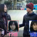 亀梨和也と堀北真希はドラマ共演から彼女に?熱愛ぶりに山下智久も距離を置いた?