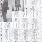亀梨和也は後藤真希の家に入り浸り状態だった!?彼女との熱愛報道は本当?