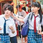 山田涼介と川口春奈が熱愛?彼女とponやメレンゲでキス!?画像あり!