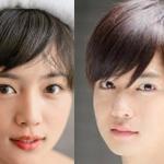 川口春奈と千葉雄大が熱愛?ドラマ共演者の玉木宏が2人のヤバい仲を暴露!