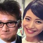 中居正広の熱愛彼女はダンサーの武田舞香!お揃いの指輪が2017目撃され結婚間近でも破局!