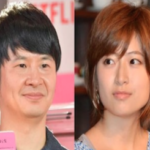 若林正恭は南沢奈央と結婚へ!彼女とは共演した番組から熱愛に!似てる?