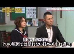 「鈴木紗理奈 離婚」の画像検索結果